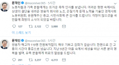 """문재인 대통령 """"쌍용차 해고자 전원복직, 매우 기쁘고 감회 깊다"""""""