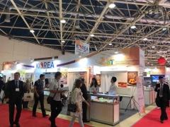 aT, 모스크바 국제식품박람회(World Food Moscow) 참가