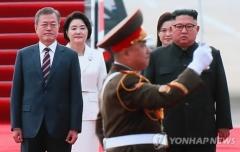 문 대통령 평양 도착, 오찬 후 김 위원장과 '협상 테이블'에 앉는다