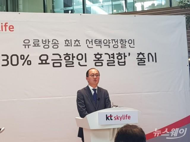KT스카이라이프, 고화질 방송 서비스 도입…요금할인 상품도 선봬