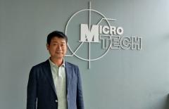 마이크로텍, 상장통해 글로벌 톱 진공밸브 기업 도약 노린다