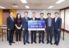 전북은행, '2018 一石二鳥 추석 나눔' 사회적기업 명절선물 전달