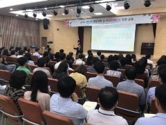 순천시, '성인지 역량강화 및 여성친화도시 교육' 실시