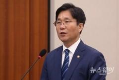 """성윤모 """"겨울철 전력수급 안정에 최선"""""""