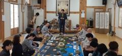 경북관광공사, 템플스테이 실무자 역량강화 워크숍