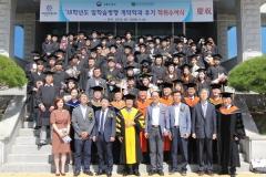 구미대, 2018년 일학습병행 계약학과 후기 학위수여식