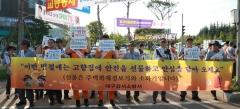 대구강서소방서, 안전한 추석 위한 화재예방 등 캠페인
