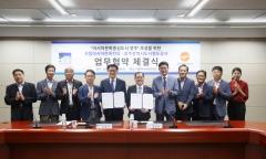 국립아시아문화전당-광주광역시도시철도공사와 업무협약 체결