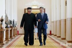 北 김정은, 부산 한·아세안 정상회의 참석 결국 불발