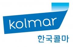 한국콜마, 국내 자생식물로 노화방지 소재 개발