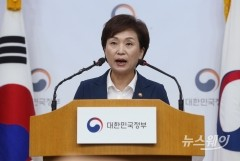 그린벨트 놓고 박원순 김현미에 판정승