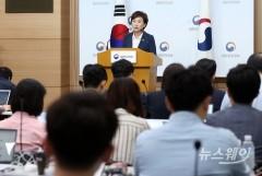 성동구치소·개포동 등 17곳 3만5000호 선정