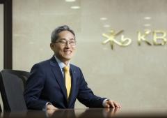 윤종규 KB금융 회장, 미국 돌며 해외IR 참여