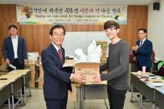 조선대, '추석맞이 외국인 유학생 사랑의 떡 나눔 행사' 개최