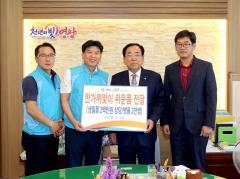 한국수자원공사 전남북부권관리단, 추석명절 위문품 기탁