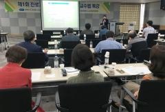 목포대, 진로지도 및 상담역량강화 교수법 특강 개최