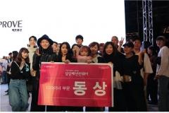 한성대 한디원 패션디자인전공 'RE: 폼' 2018 상상패션런웨이 동상 수상
