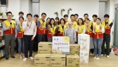 선박안전기술공단, 추석맞이 사랑나눔 봉사활동