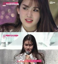 전소미, JYP 떠나 YG로···'더블랙레이블'과 계약 확정