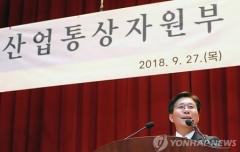 """성윤모 """"양적 성장에서 질적성장 집중""""···'혁신' 강조"""