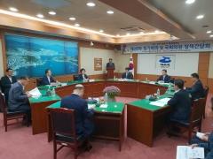 제28차 여수·순천·광양시 행정협의회 개최