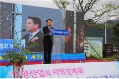 목포해양대 박성현 총장, '가우도 해양레저 개장식' 참석