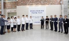 삼일건설(주) 최갑렬 회장, 전남대병원에 대형 미술작품 기증