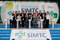 성남시, `2018SIMTC` 성료...의료기기수출상담회 350만 달러 수출계약 달성