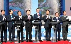 전북도, 새만금 남북도로 2단계 건설공사 기공식 개최
