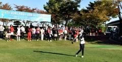 보문골프클럽, 여성아마추어 골프대회 10월29일 개최