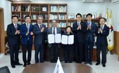 경기도교육청, 경기발달장애인훈련센터 설립·운영 MOU 체결