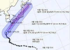 초강력 태풍 '짜미' 오늘부터 일본 강타···한국 영향은?