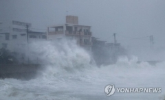 日 관통 태풍 '크로사' 힘 빠졌다…17일 오전 소멸