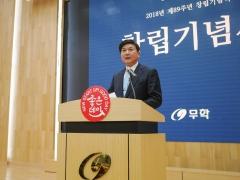 """최재호 무학그룹 회장 """"시장점유율 15% 달성할 것"""""""