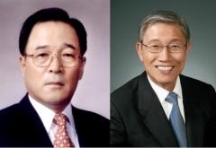 올해 회계인명예의전당에 신찬수·송자 씨 헌액