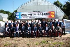 아시아종묘, 올해 북한에 채소 종자 10톤 지원