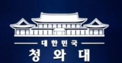靑, 심재철 의원 업무추진비 사용 주장 조목조목 반박