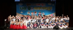 인천시교육청, 이중언어 말하기 대회 개최