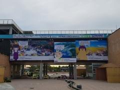 김제시·BGF리테일, 지평선축제장 조성