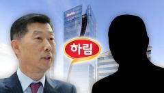 2세 김준영씨 100억 증여세로 10兆대 그룹 지배력 확보