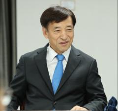 이주열 한은 총재, BIS이사회 신임 이사로 선임