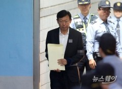 법원, 신동빈 롯데그룹 회장 집행유예 4년 선고