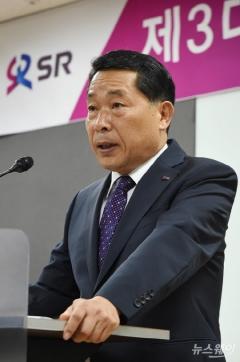 권태명 SR 대표이사, 태풍 `콩레이` 대비 선제적 대응 지시