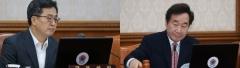 """최저임금 차등적용 당정청 이견···김동연 """"검토중"""" vs 홍영표 """"부적절 """""""