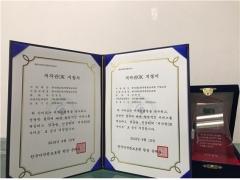 한국HRD원격평생교육원, 2018년 '저작권 OK 공식 지정'