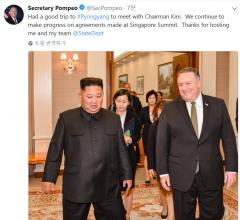 폼페이오, 김정은 만난 것 증명…SNS에 사진 올려