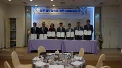 전북TP-전북BB(Business Bright) 창업네트워크 업무 협약식 개최