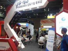 전북TP, 대한민국 에너지대전 마이크로그리드 선도기업 홍보관 운영