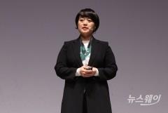 "[CES 2019]한성숙 ""구글과 싸워야할 상황···네이버 DNA 믿고 간다"""