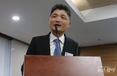 김범수 카카오 의장, 3년간 비영리재단 67억 기부